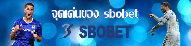 header-sbobet-act