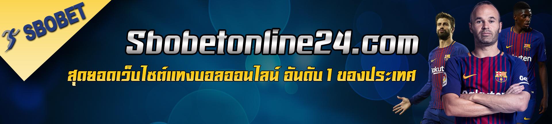 banner-sbobet-online24-use