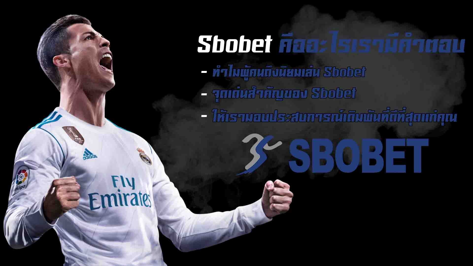 wallpaper-howto-sbobet-anovagency