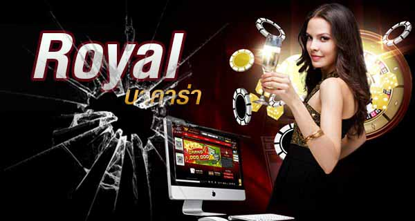 royal-th-online-baccarat