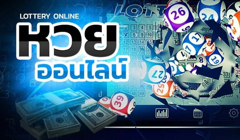 trick-lotto-online-play-register