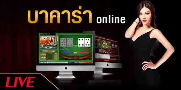 Live-Casino-Online-baccarat